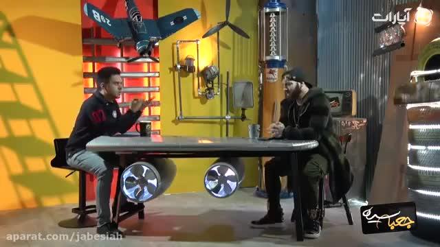 مصاحبه با امیر تتلو در برنامه جعبه سیاه