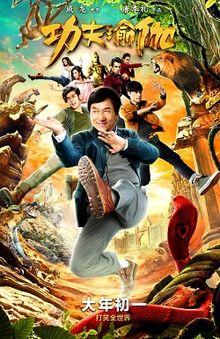 دانلود فیلم سینمایی Kung Fu Yoga 2017