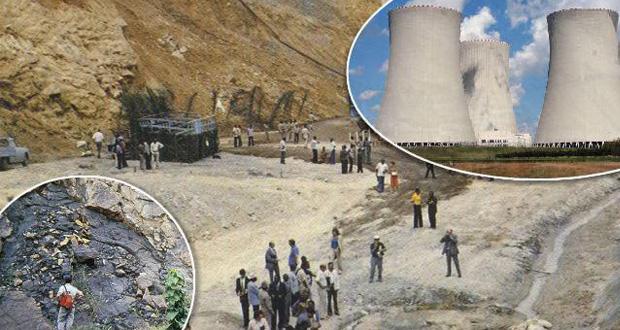 کشف راکتور هسته ای باستانی در آفریقا : اورانیوم غنی شده 2 میلیارد ساله!