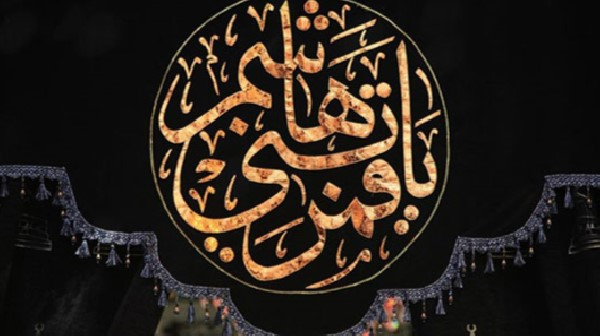 عکس پروفایل محرم حضرت عباس(ع)