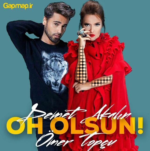 دانلود آهنگ Ömer Topçu feat. Demet Akalın به نام Oh Olsun
