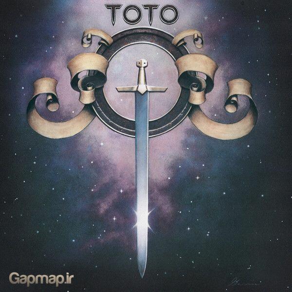دانلود آهنگ Toto به نام Hold The Line