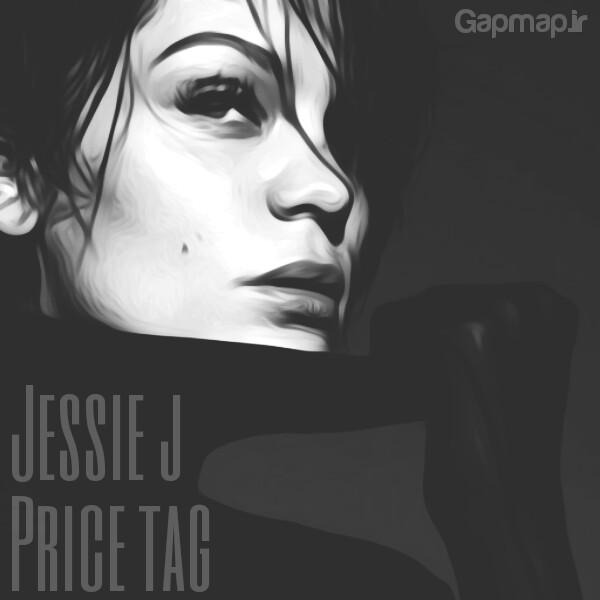 دانلود آهنگ Jessie j به نام Price Tag
